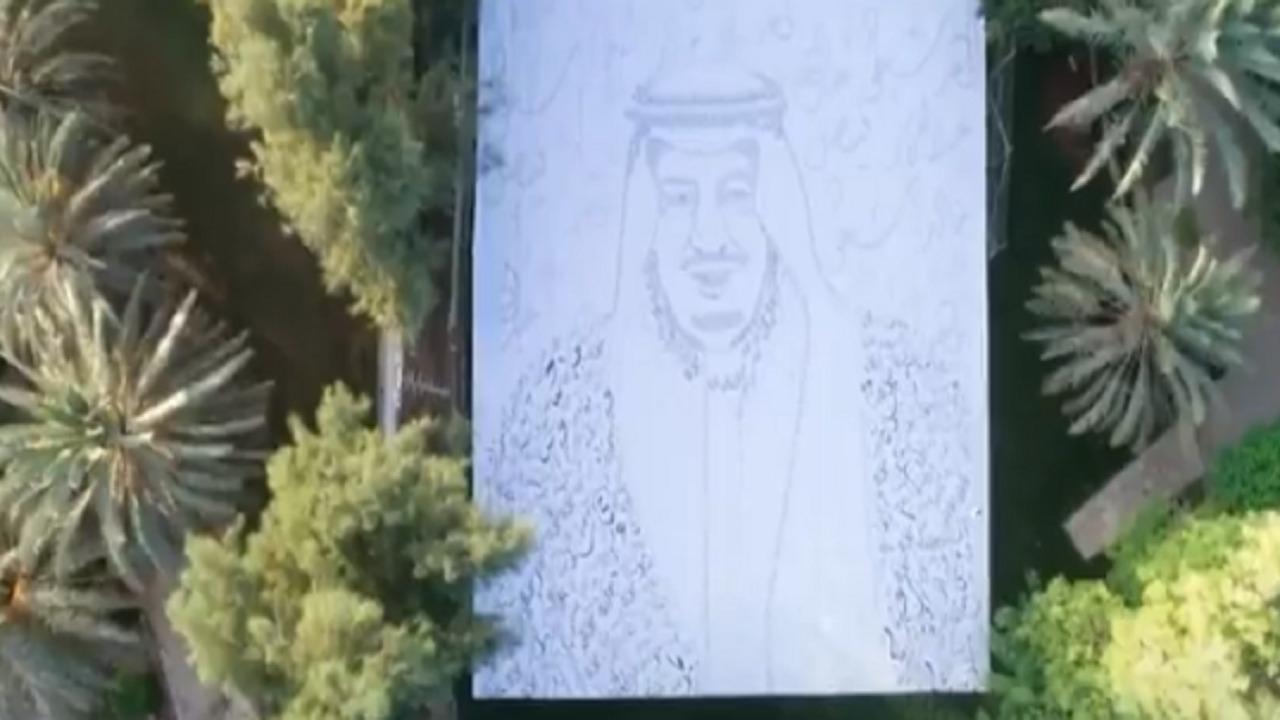 شاهد .. أسماء ملوك المملكة تتحول للوحة كبيرة تحمل صورة الملك سلمان