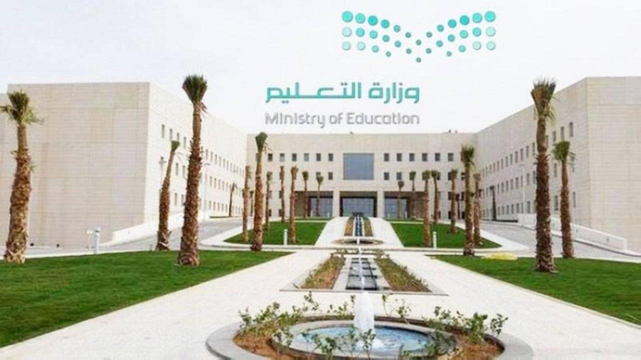 """""""التعليم"""" تحدد 12 مجالاً رئيسياً و50 تخصصاً ضمن أولويات البحث والتطوير والابتكار"""