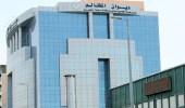 """""""القضاء"""" يصدر قراره بشأن طلبات التعويض عن السجن والمنع من السفر"""