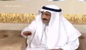 فيديو..قصة طيار سعودي اصطدم في عمارة بسبب خطيبته