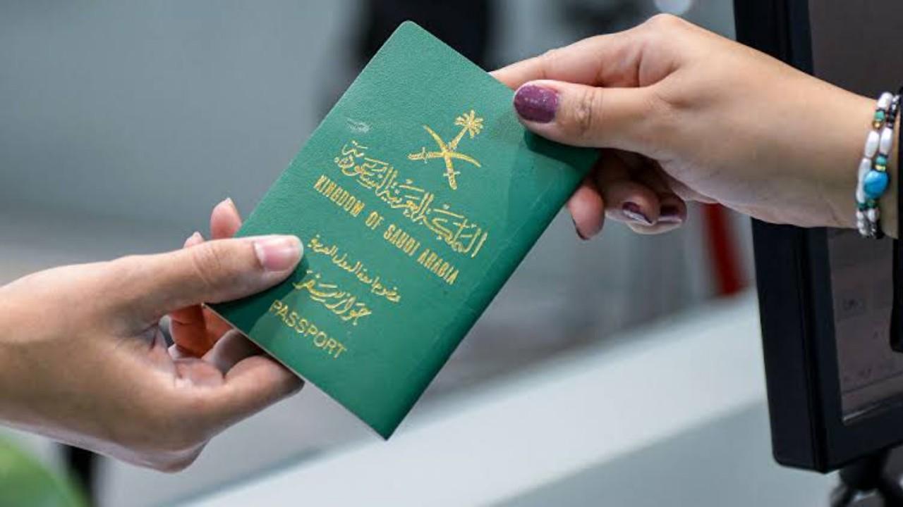 خطوات إيصال جواز السفر عبر البريد بعد تجديده آليًا