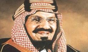 """حدث في مثل هذا اليوم.. إعلان اسم """" المملكة """" على يد الملك عبدالعزيز"""