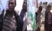 بالفيديو .. لقطات تثبت تجنيد ميليشيات الحوثي للمهاجرين الأفارقة والزج بهم في المعارك
