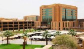 مستشفى الملك فيصل التخصصي يعلن عن وظائف شاغرة