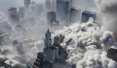 """""""ناسا"""" تنشر صورة فضائية لهجمات 11 سبتمبر"""