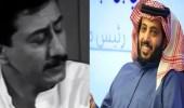 آل الشيخ ينشر مقطعًا للقصبي: مطلوب في موسم الرياض