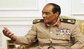 وفاة المشير طنطاوي وزير الدفاع المصري الأسبق