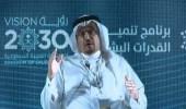 فيديو..وزير التعليم يعلن عن إلغاء شرط هام لدخول الجامعات
