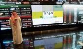 مؤشر سوق الأسهم يغلق على تراجع طفيف
