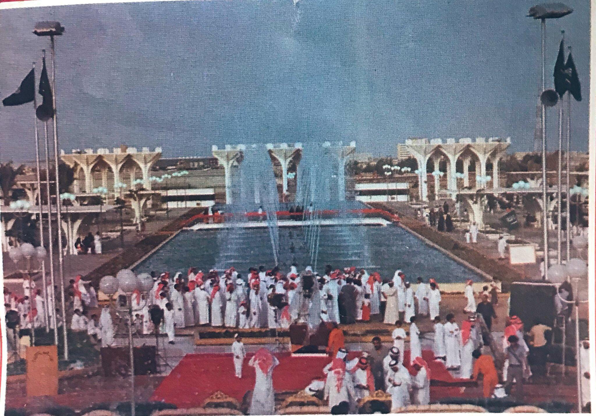 منتزه الملك فهد بالدمام قبل 45 عام