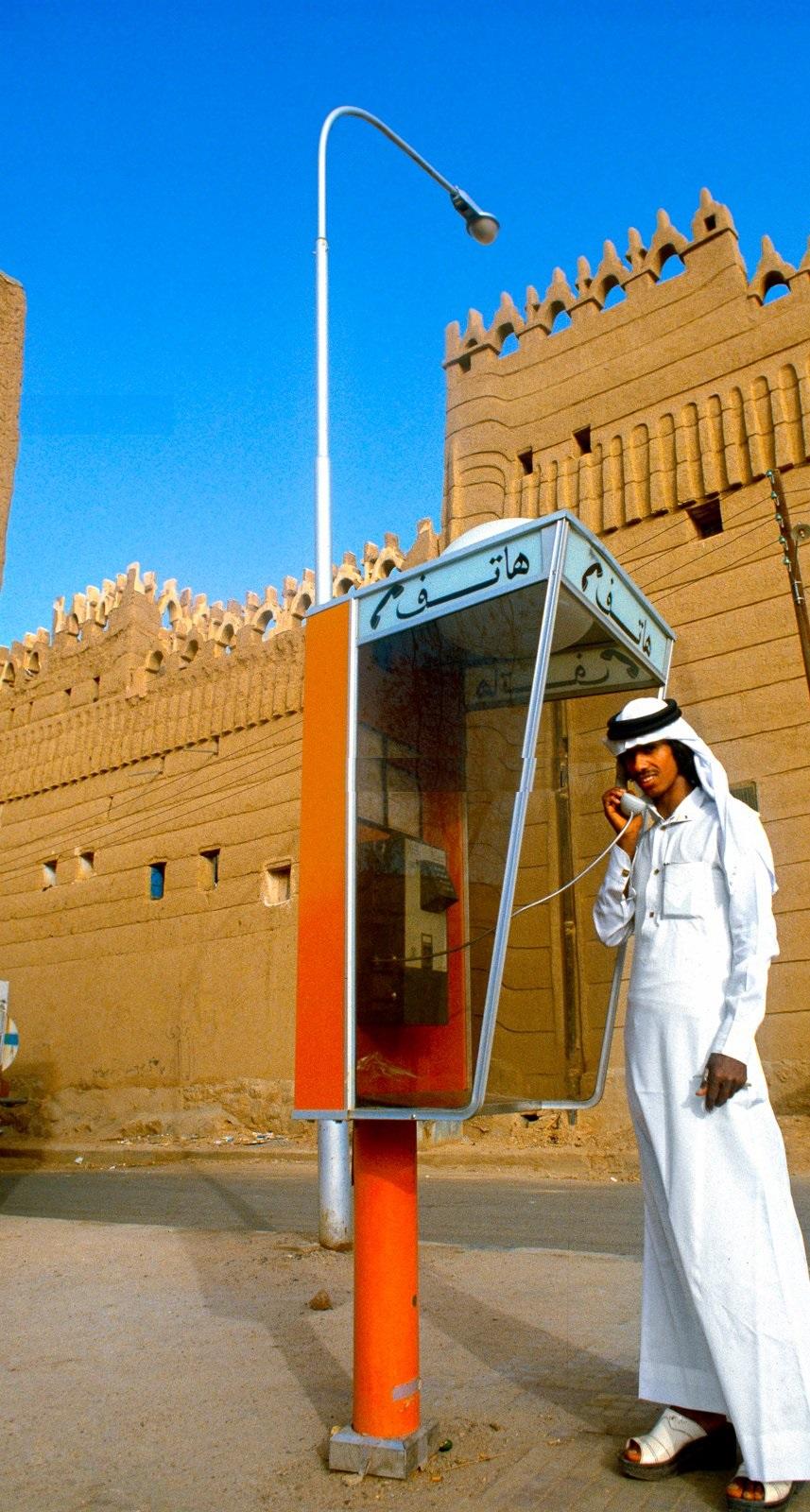 هاتف عملة في نجران بداية الثمانينات ميلادية