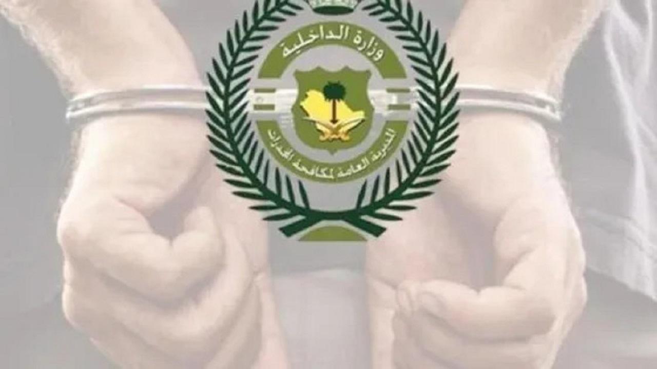 القبض على مواطن لعرضه مواد مخدرة في مواقع التواصل الاجتماعي