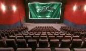 بالفيديو .. أهداف تسعى جمعية السينما لتحقيقها في المملكة