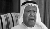 """وفاة وزير النفط الكويتي الأسبق """"الكاظمي"""" الشاهد على اغتيال الملك فيصل"""