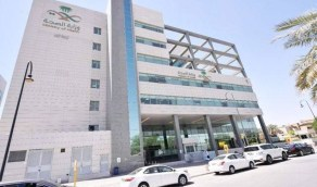 إنشاء مركز وطني لتمويل التأمين الطبي المجاني للمواطنين