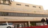 وظائف شاغرة في مركز جونز هوبكنز أرامكو الطبي