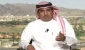 فهد بن مسلم : كلمة نفسية تدخل تحت التنمر اللفظي  (فيديو)