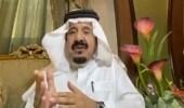 حمد القاضي: الرياض في مصاف المدن العالمية والملك سلمان يعرفها معرفة دقيقة (فيديو)