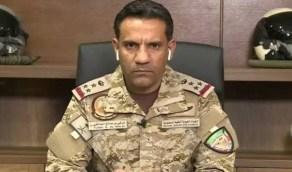 التحالف يدمر مسيرة مفخخة ثالثة أطلقها مليشيا الحوثي نحو خميس مشيط