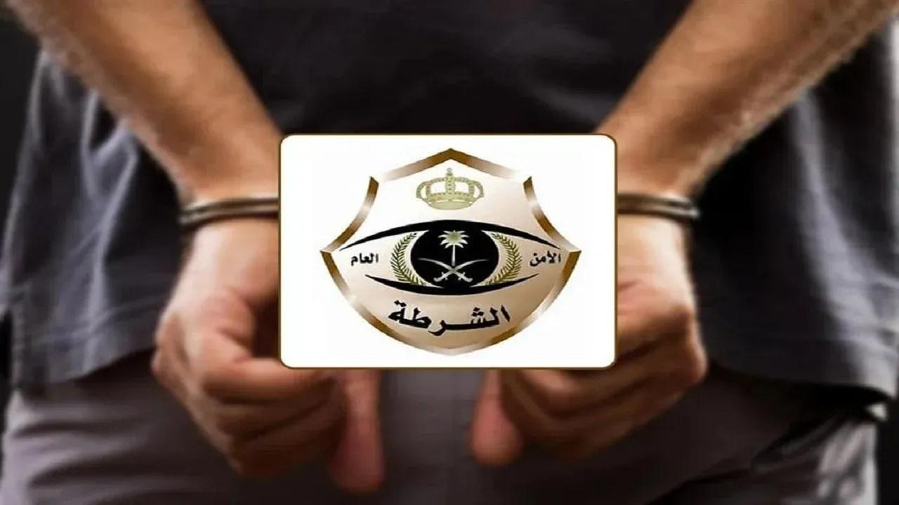 شرطة مكة المكرمة تلقي القبض على مقيم ارتكب 19 حادثة جنايئة