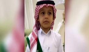 بالفيديو.. رسالة حب وافتخار يهديها أحد أطفال شهداء الواجب للوطن