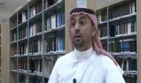 شاهد.. مقيمفلسطيني يروي قصة تحقيق حلمهبإكمال دراسته الجامعية في المملكة