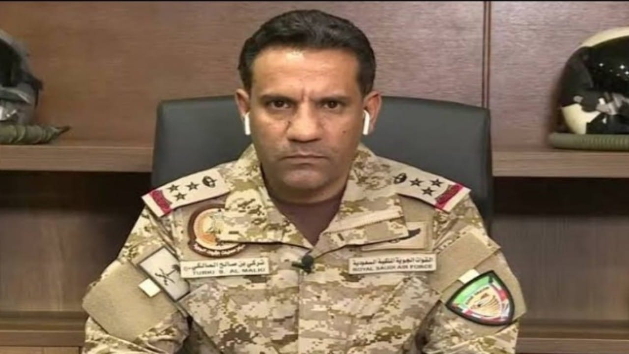 التحالف: اعتراض وتدمير طائرة مسيرة مفخخة أطلقتها الميليشيات باتجاه خميس مشيط