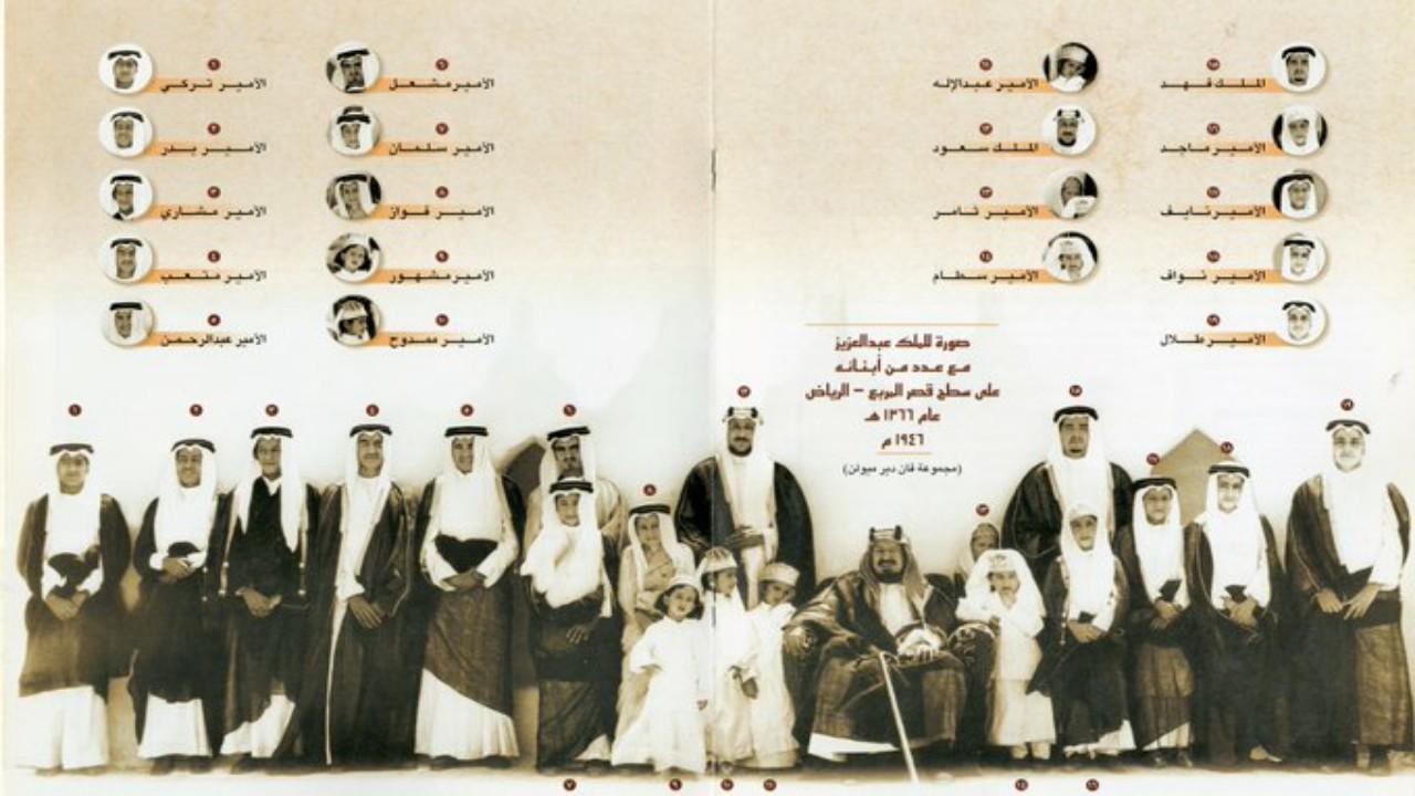 صورة نادرة للملك عبدالعزيز برفقة مجموعة من أبنائه