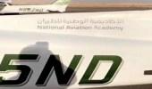 بالفيديو.. الطيار صالح الغامدي يشرح معلومات هامة عن الطائرات المدنية