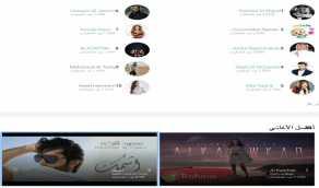 قناة راشد الماجد الأكثر استماعًا على اليوتيوب لهذا الأسبوع