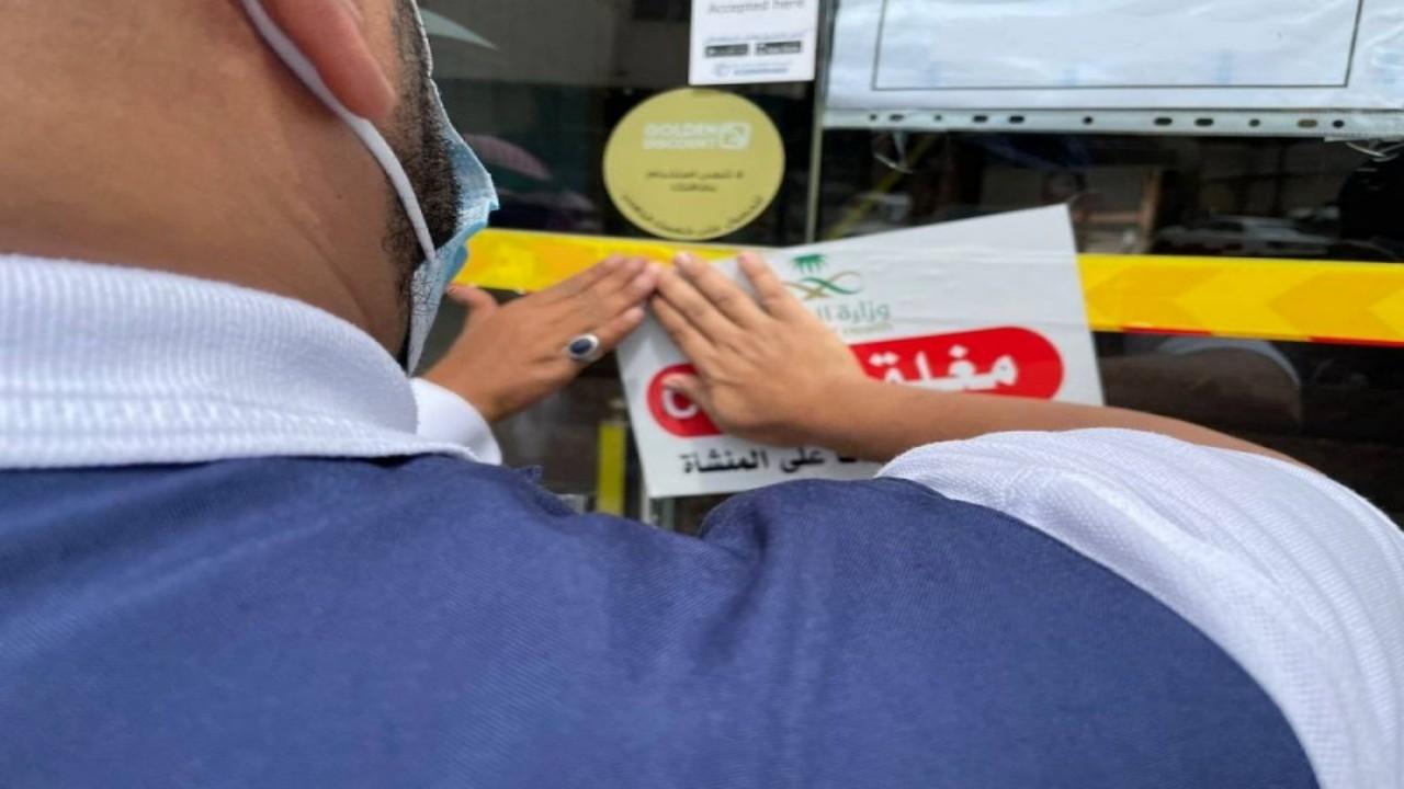 ضبط طبيبة وافدة تجري عمليات الإجهاض بعيادة مجمع خاص في الطائف