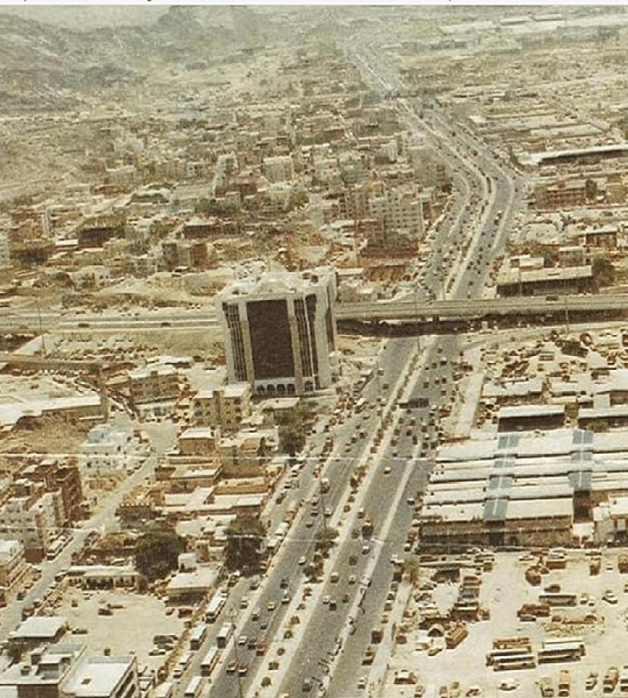 مشهد جوي لحي العزيزية بمكة المكرمة قبل 40 عام