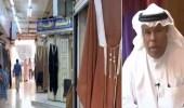 صانع بشوت: نطالب بمعاهد خاصة لتعليم السعوديين صناعة المشالح
