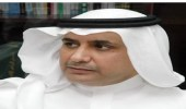 الفراج يكشف عننظرية أمريكا والغرب بشأن حقوق الإنسان في الخليج