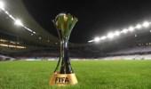 الفيفا : قريبًا سنعلن المستضيف الجديد لبطولة كأس العالم للأندية