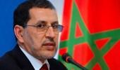أمين عام حزب العدالة والتنمية الإخواني بالمغرب يستقيل من منصبه