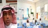 بالفيديو .. استشاري : الضوء من شبابيك الفصل يُساعد في تعديل الساعة البيولوجية للطلاب