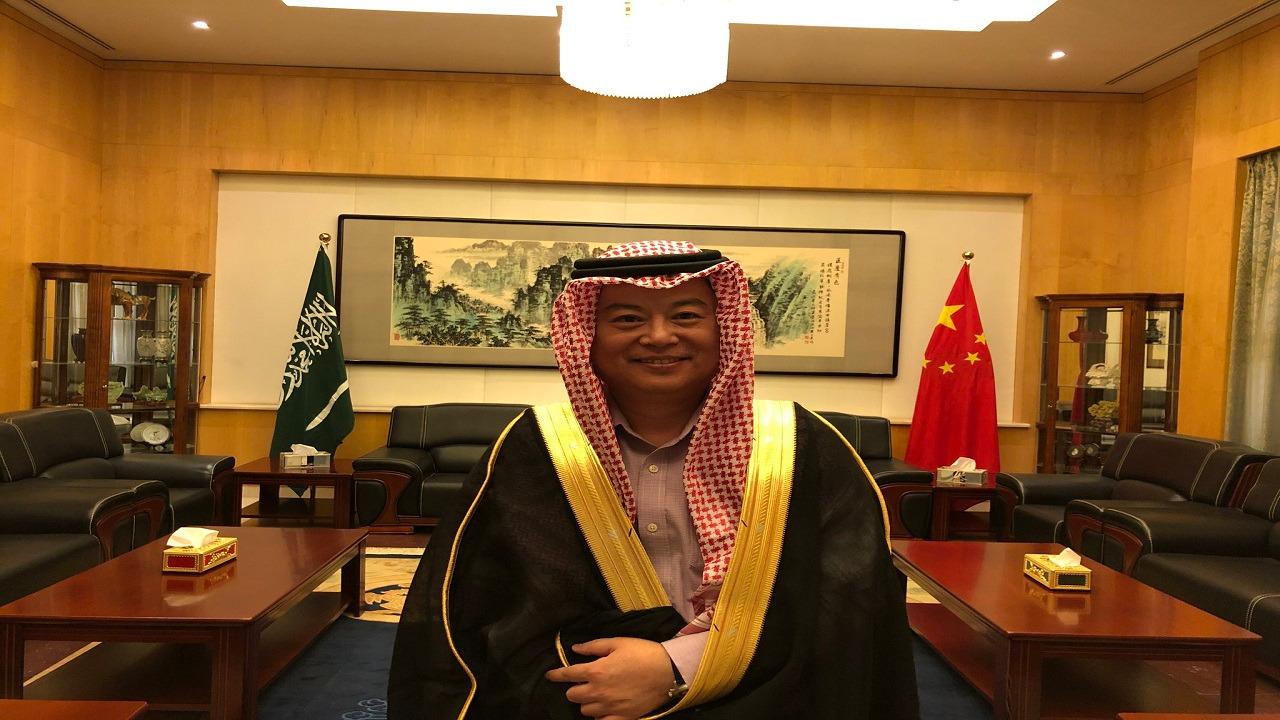 السفير الصيني في المملكة: جالس أتعلم لبس البشت