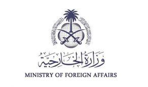 وزارة الخارجية تمدد صلاحية تأشيرات الزيارة بغرض السياحة