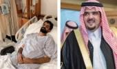 الأمير عبدالعزيز بن فهد يرافق شاب تعرض للدهس داخل سيارة الإسعاف ويتكفل بعلاجه