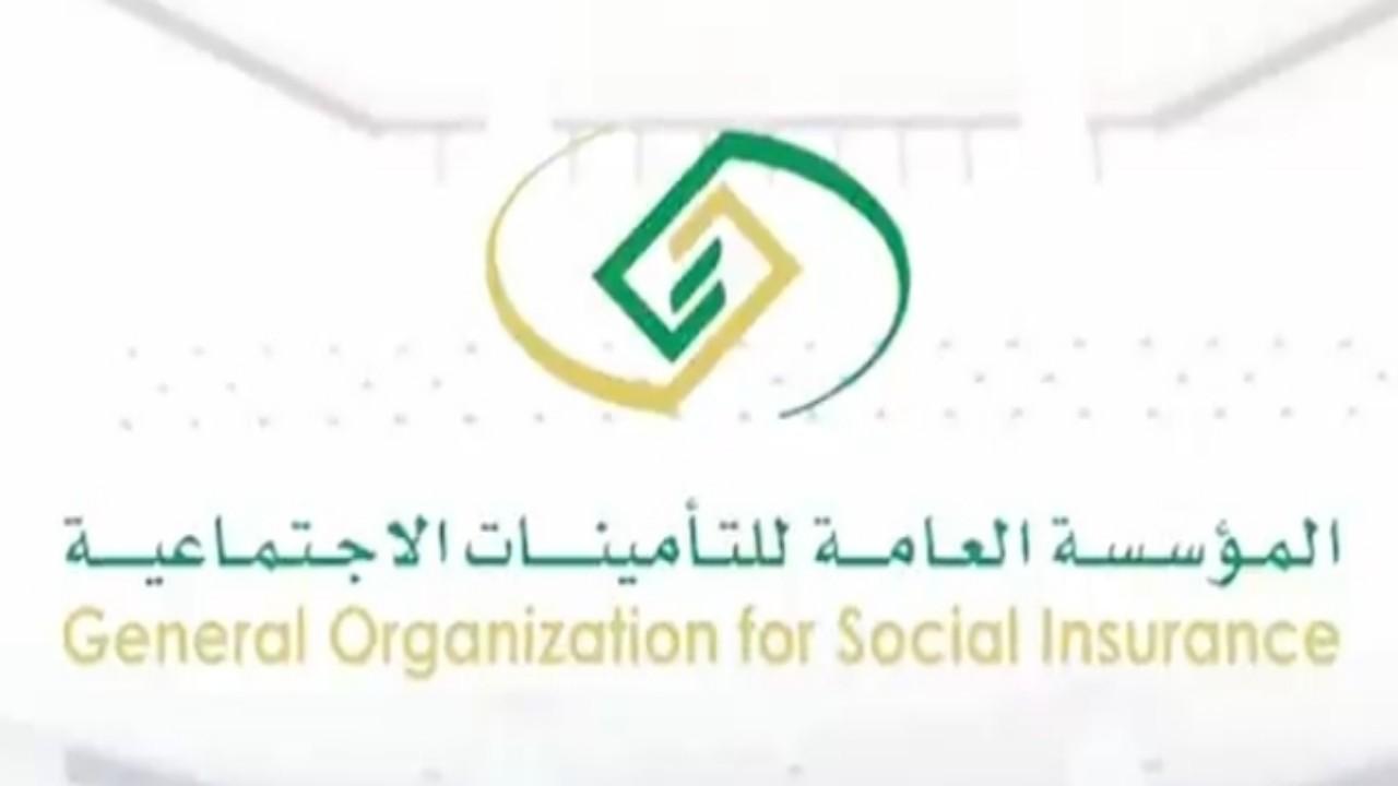 """بالفيديو.. """"التأمينات الاجتماعية"""" تحدد آلية تسوية المعاش في """"تبادل المنافع"""""""