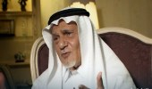 """بالفيديو.. الفيصل يستذكر موقف للملك عبدالعزيز تجاه لاجيء عراقي: """"افتداه بأحد أبنائه"""""""