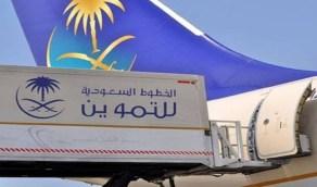 """""""السعودية للتموين"""" تعلن عن توفر وظائف إدارية شاغرة"""