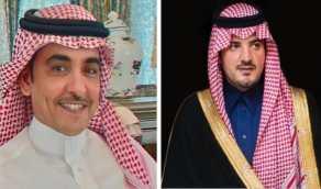 """وزير الداخلية يتفاعل مع تغريدة """"الدوسري"""" بشأن خطر حقيقي يقتل فرحة وطن"""