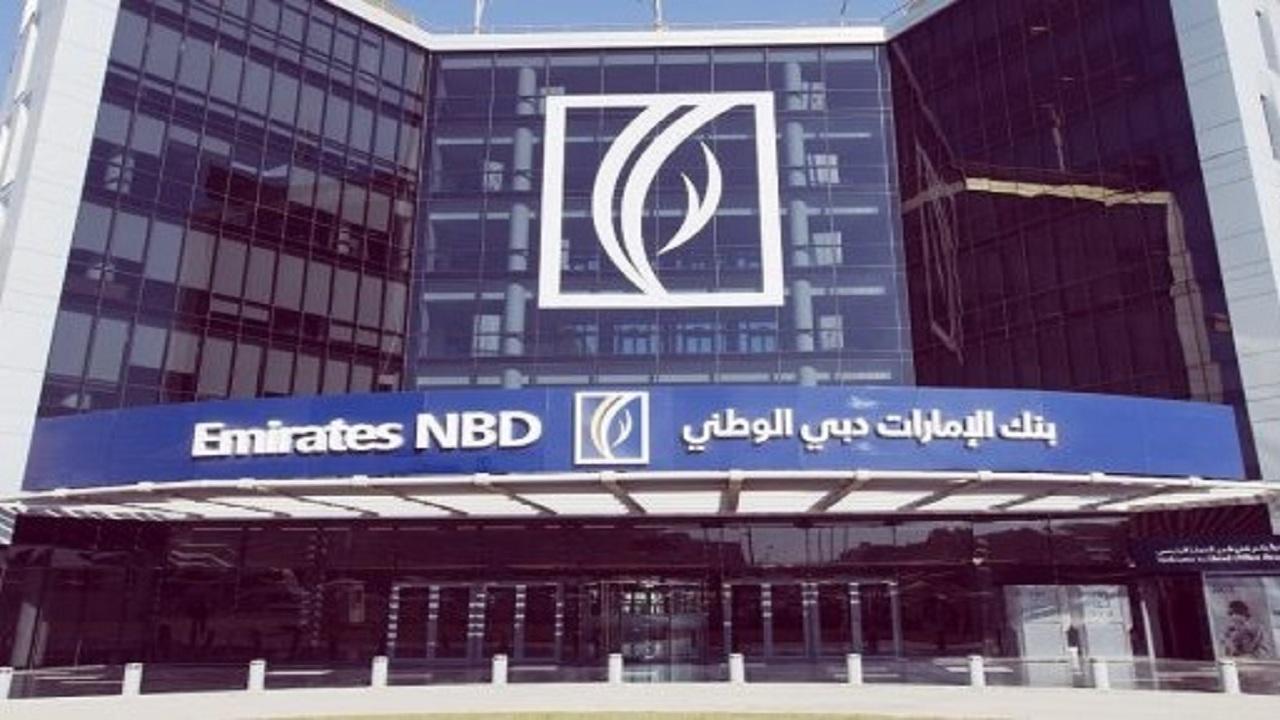 بنك الإمارات دبي الوطني يعلن عن وظائف شاغرة