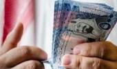 """""""الصندوق العقاري"""" يُودع أكثر من 761 مليون ريال في حسابات مستفيدي """"سكني"""""""