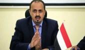 """""""الإرياني"""" يثمن دعم المملكة بعد وصول الدفعة الرابعة من منحة المشتقات النفطية"""