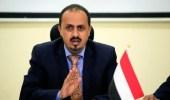 ميليشيا الحوثي تطرد أسر ضحايا مذبحة 18 سبتمبر وتُصادر ممتلكاتهم