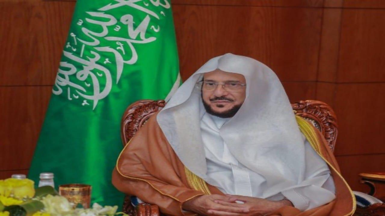 توجيه من وزير الشؤون الإسلامية لخطباء المساجد بشأنخطبة الجمعة القادمة