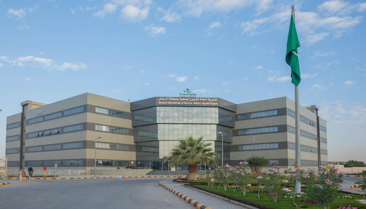 """""""صحة الرياض"""" تنظم ورشة عمل بعنوان """"كيفية التعامل مع نظام الفوترة الطبية"""